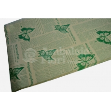 Hartie Kraft Ziar Fluturi Verde